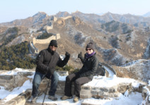 Hiking the Great Wall of China!